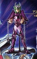 Bandai SAINT SEIYA Myth CLOTH UP Gashapon Figure Part 1 Andromeda Shun