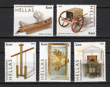 GREECE 2006 ANCIENT GREEK TECHNOLOGY MNH