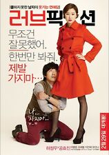"KOREAN MOVIE ""Love Fiction"" DVD/ENG SUBTITLE/REGION 3/ KOREAN FILM"
