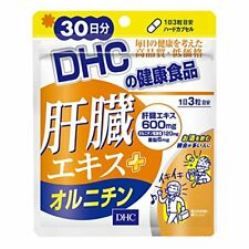 DHC supplements Liver extract + ornithine 30 days worth 90 capsules From Japan