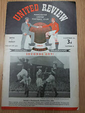 1950/51 League Football Programme: MANCHESTER UNITED v PORTSMOUTH