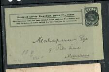 CEYLON COVER (PP2409B) 1890 QV 5C  PS DISTRICT LETTER 2C MARAWANA   LOCAL