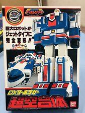 Turboranger Kousokusentai Dx Bandai puissance Rangers Sentai Robot Perfect