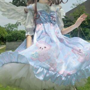 Women Lolita Dress Satin Ruffle Frill Japanese Kawaii Cute Princess Retro Loose