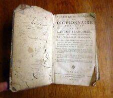 VOCABULAIRE FRANCOIS OU DICTIONNAIRE PORTATIF DE LA LANGUE FRANCOISE 1802