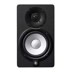 "Yamaha HS5 5"" Powered Studio Monitor + Picks"