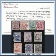 1917/18 UffIci Postali EsteroTientsin serie completa n. 4/13 Certif. Nuovi **