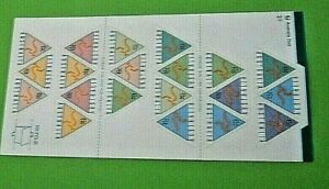 1994 AUSTRALIAN 45 CENTS TRIANGLE KANGAROO STAMPS ON BANK SHEETLET - F.V. $9.UNC