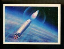 Space postcard Russian Concept Art Artist Sokolov 1978 chrome 2nd stage rocket