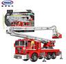 Xingbao Building Blocks Toys Gifts High Fire Trucks Particle Car Model 751PCS
