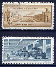 CHINA PRC Sc#311-2 1957 C40 Truck Industry CTO