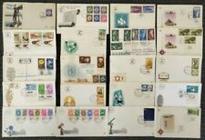 ISRAEL 1950-61 FDC's/COVERS (x20) (ID:619/D57533)