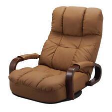 Floor Reclining Swivel Chair 360 Degree Rotation Japanese Style Living Room Furn