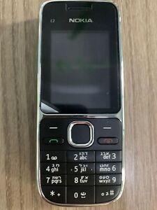 original Nokia C Series C2-01 Black Gold Unlocked sim free mobile Phone