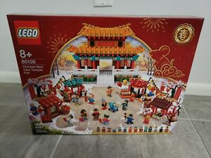 Lego Chinese New Year Temple Fair (80105) NIB