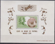 PP507 - NIGER STAMPS 1974 WORLD CUP SOCCER SOUVENIR SHEET MNH