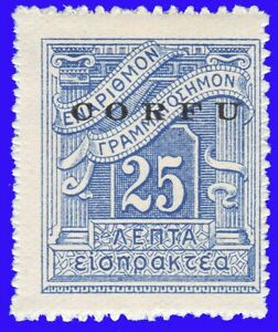 """GREECE ITALY IONIAN 1941 """"CORFU"""" 25 lep. Postage Due MNH SIGNED UPON REQUEST"""