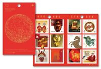fs. RETROSPECTIVE Booklet of 12 CHINESE LUNAR YEAR CYCLE STAMPS Canada 2021