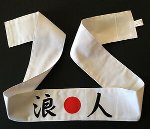 "Japanese Hachimaki Headband ""RONIN"" Loyal Hero Red Sun Cotton Made in Japan"