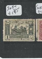 INDIA NATIVE STATE HYDERABAD (P1807B) SG SG 54   VFU