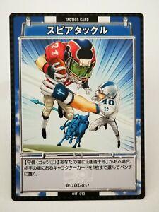 Eyeshield 21 Q10 Konami trading card game carddass Foot US NFL 01T-013
