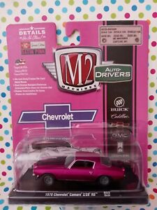 M2 MACHINES AUTO-DRIVERS R 53 1970 CHEVROLET CAMARO Z/28 RS NEW