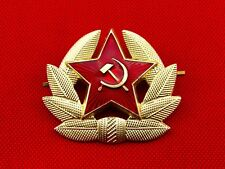Soviet USSR Russian Army Red Star Hat Pin Badge