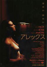Irreversible 2002 Monica Bellucci Gaspar Noe Japanese Chirashi Flyer B5