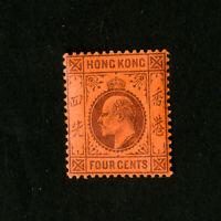 Hong Kong Stamps # 73 VF OG LH