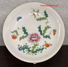 """TWO Chinese Qing 18thC YongZheng Fencai Famille Rose """"POPPIES"""" Porcelain Plates"""