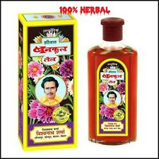 Herbal Banphool Liquid Oil is a Multi-Purpose & Lots of benefits for full body.