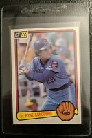 1983 DONRUSS #277 RYNE SANDBERG ROOKIE CARD RC CHICAGO CUBS HOF CLEAN NM-MT+