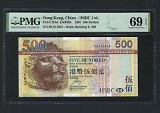 Hong Kong 500 Dollars 1-7-2007 P210d Uncirculated Grade 69