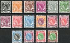 Malaya Penang 1954 QEII complete set of mint stamps value to $5 Lightly Hinged