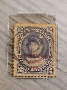 Hawaii stamp scott #57~Dull violet 2C~1893 PSE Faulty used capsulated 01320535