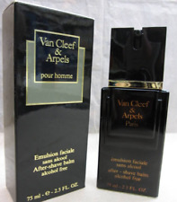 75ml Van Cleef & Arpels Pour Homme Aftershave Balm for Men Discontinued 2.5 oz