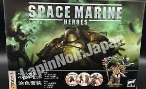 Max Factory Warhammer 40,000 Space Marine Heroes Series 3 Painting Set - 010839