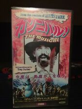 Cannibal The Musical - Japanese VHS. TROMA, SOUTH PARK, TEAM AMERICA