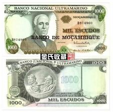 Mozambique 1972 1000 escudos (UNC) 全新 莫桑比克1000梅蒂卡尔 外国纸币 大票幅