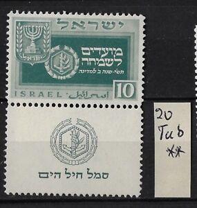 Israel Nr 20 mit TAB sauber postfrisch