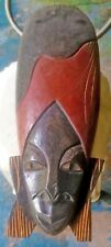 Indigenous Wall Mask (Embellishment / Crafts)