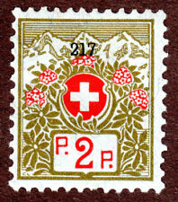 Switzerland S1  control #217 Franchise Stamps