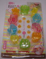 Torune Lunch Decoration Bento Accessory 10 Food Cutter Mold P-2811