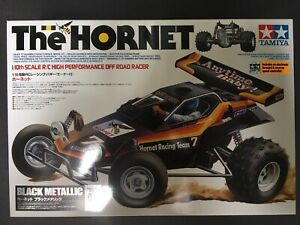 Tamiya Hornet Black Metallic 40th Special (rare)