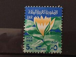 Egypt  1968 Ramadan Festival. 1 stamp set MNH