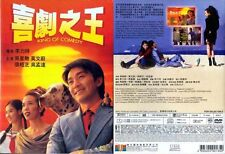 "Stephen Chow Sing-Chi ""King of Comedy"" Karen Mok HK 1999 Comedy  OOP DVD"