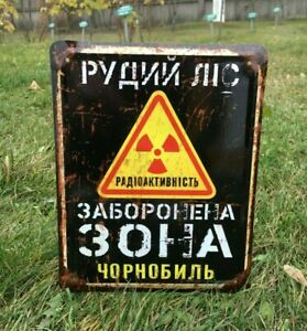 Pripyat Chernobyl Radiation sign Chernobyl nuclear power station Red forest sign