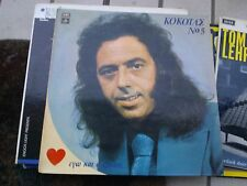 "LP 12"" STAMATIS KOKOTAS N 5 GREEK MUSIC BY GIANNIS SPANOS & ZAMBETAS EX+/EX"