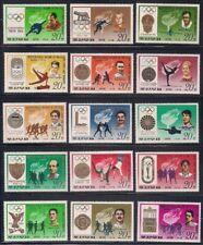 Korea...   1978   Sc # 1727-41   Olympic    MNH   OG   (47327)