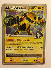 Pokemon Carte / Card Electivire Lv. X Rare Holo 039/100 Pt3 1ED